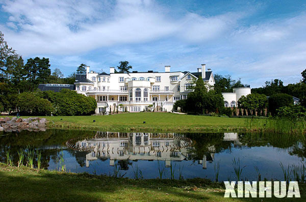 Updown Court, Surrey, England-15 Most Expensive Homes In The World