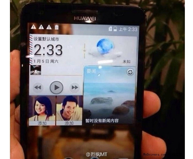 Huawei Glory 4-Most Awaited Mobiles In 2014