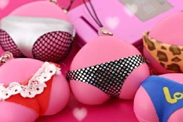 Cute bum-Coolest Stress Balls