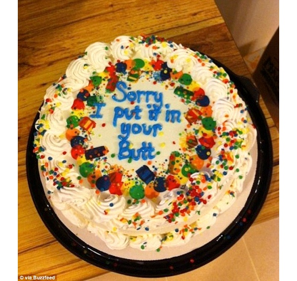 Butt-Funniest Texts For A Cake