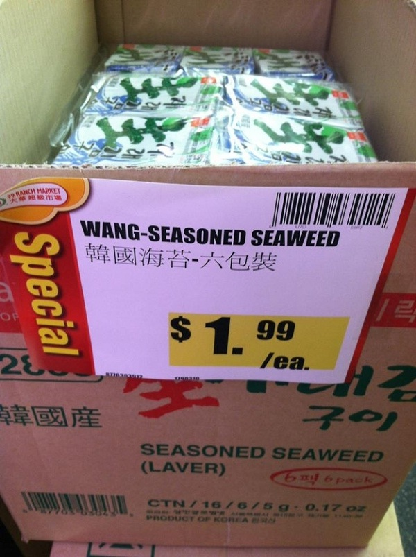 What Seaweed?-Hilarious Chinese Translation Fails