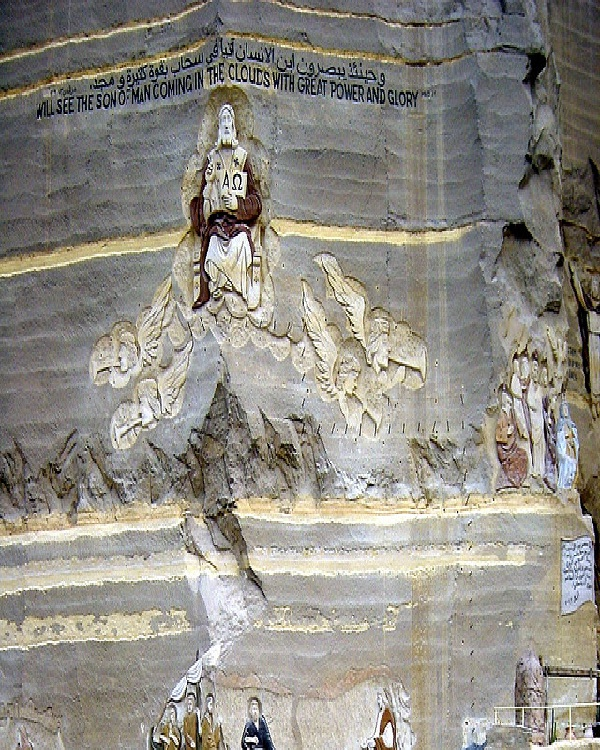 Muqattam again-Amazing Mountain Carvings