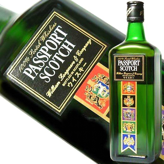 Passport-Best Scotch Brands