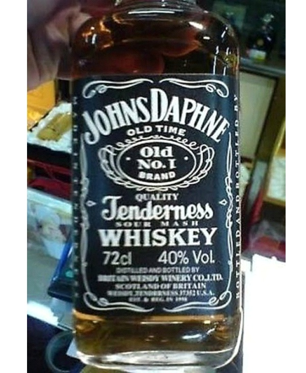 Johns Daphne Tenderness Whiskey-Chinese Fake Brands And Copycats