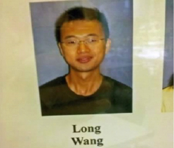 Long Wang-Worst Names For The School Yearbook