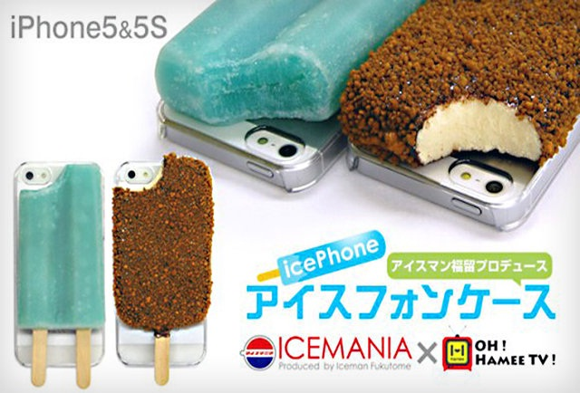 Ice on it??-More Of Ridiculous IPhone Cases