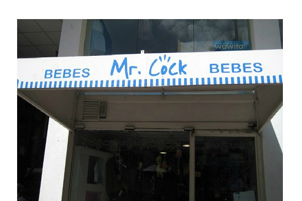 Mr. Cock Bebes-Most Inappropriate Store Names
