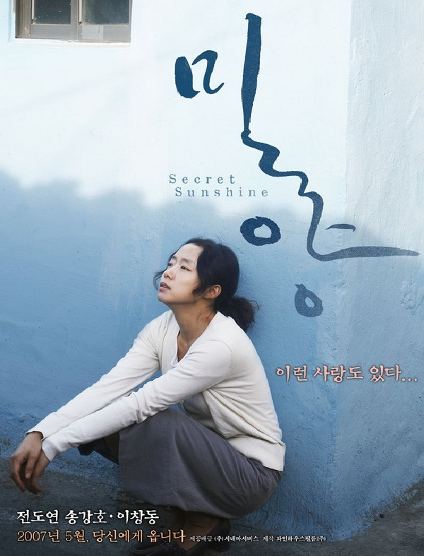 Secret Sunshine-Best South Korean Movies