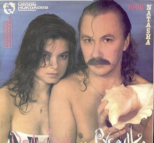 Yes That Is A Shell-12 Most Painfully Awkward Album Covers In The History Of Music