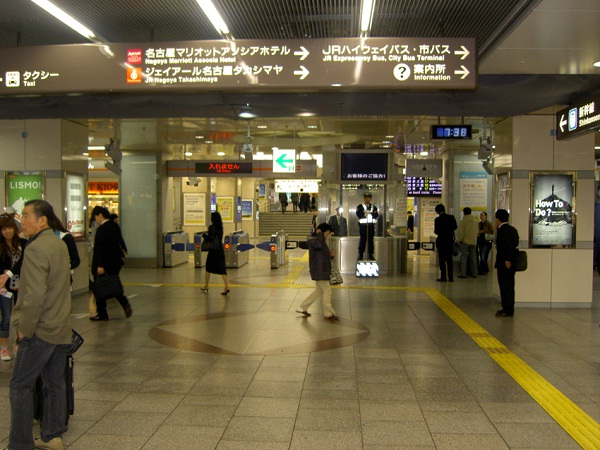 Nagoya-Largest Train Stations In The World