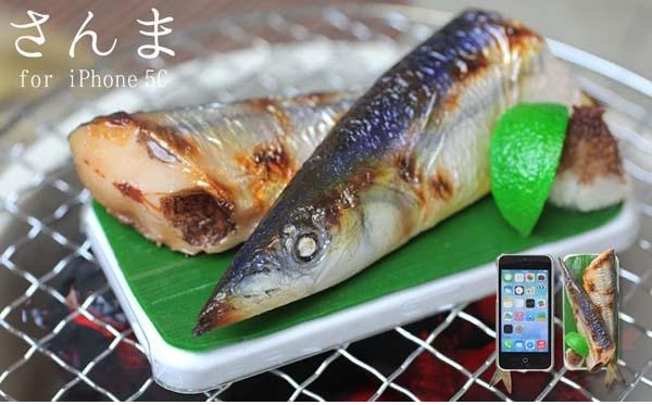 Something Fishy-More Of Ridiculous IPhone Cases