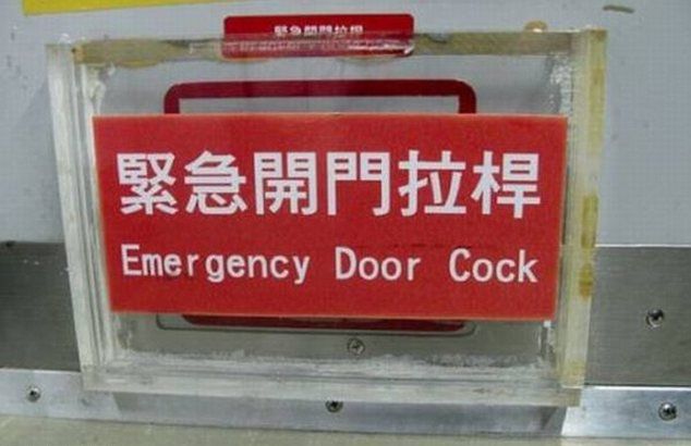 Handle with care-Hilarious Chinese Translation Fails