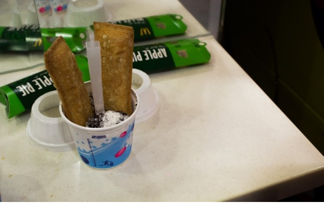 Pie McFlurry-McDonald's Secret Menu Items You Didn't Know