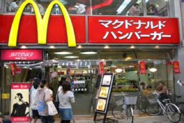 International McDonald's-Mind Blowing Facts About McDonald's