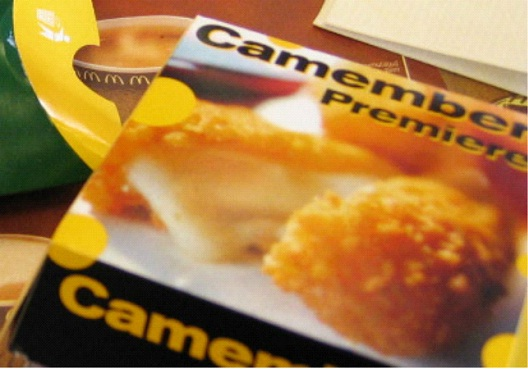 Camembert Premiere - Found In France-McDonald's Items Not Available In The U.S.