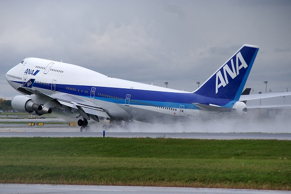 All Nippon Airways-Safest Airlines