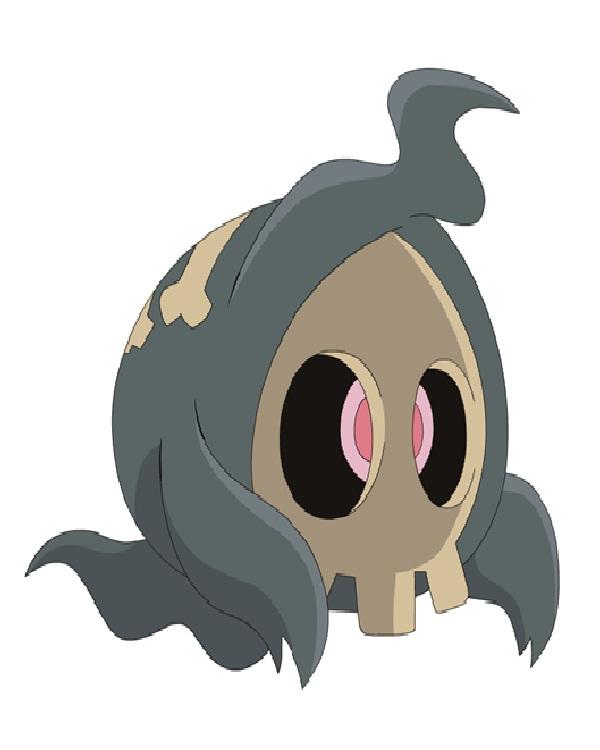 Duskull-Disgusting Looking Pokemon Characters