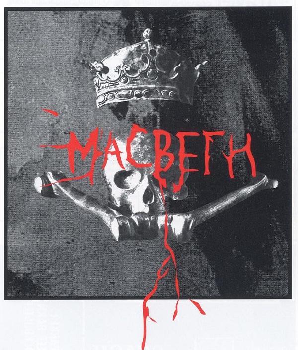 Macbeth-Greatest Shakespeare Plays