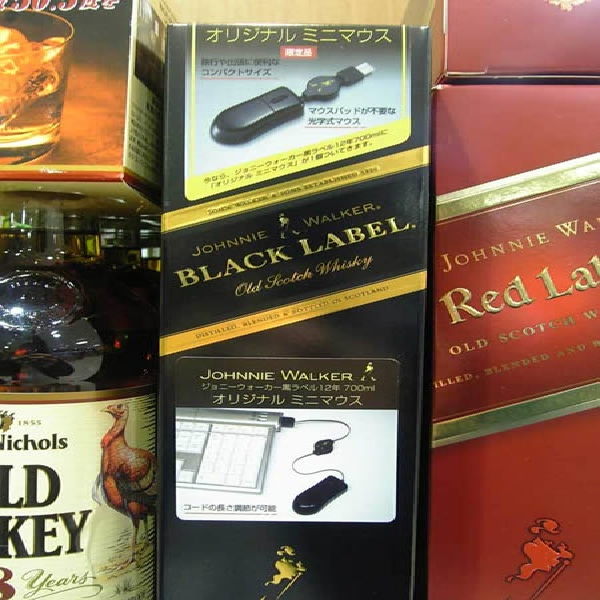Mouse and whiskey?-Strangest Promotions And Combos