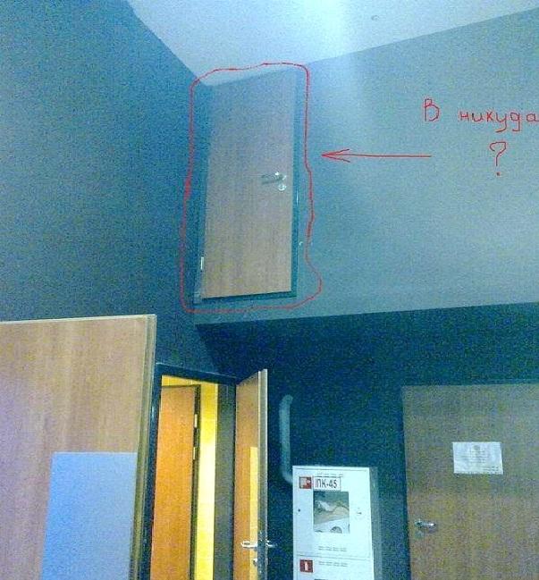 Door To Nowhere-Worst Construction Fails