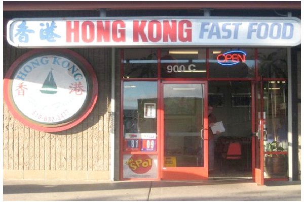 Hong Kong Beats the US In Eating Fast Food-Insane Fast Food Facts