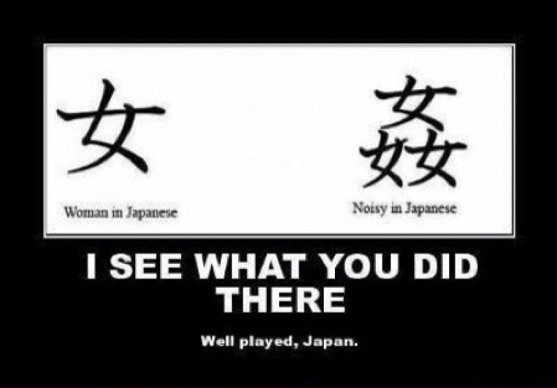 This Interesting Thing in Japanese Language-15 Images That Make You Say 'Well Played Sir'.