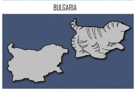 Bulgaria-Creative Lessons On European Geography