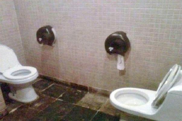 Face To Face Potty-Worst Construction Fails