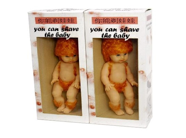 The Hairy Baby-Creepiest Toys