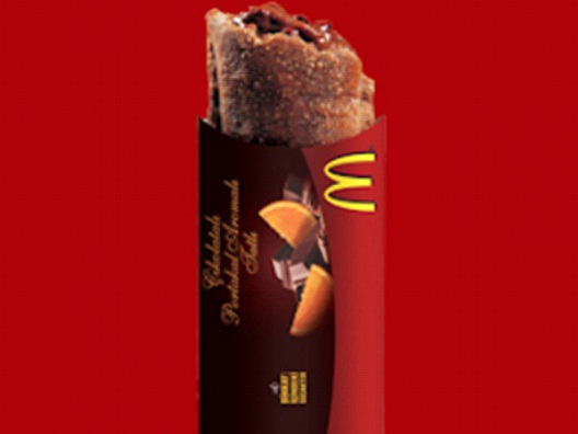 Chocolate And Orange Pie - Found In Asia-McDonald's Items Not Available In The U.S.