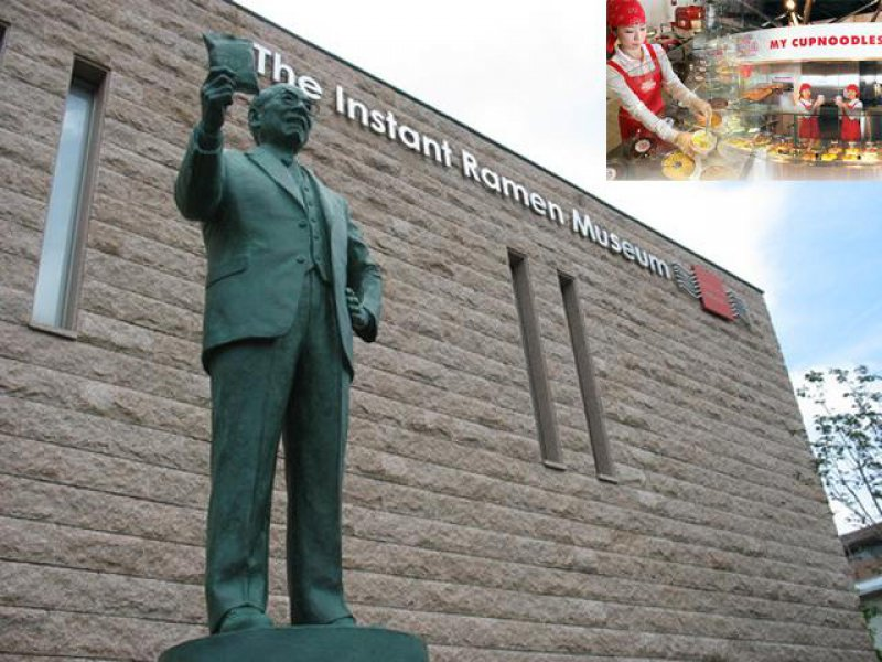 Momofuku Ando Instant Ramen Museum, Osaka, Japan-15 Weirdest Museums Around The World