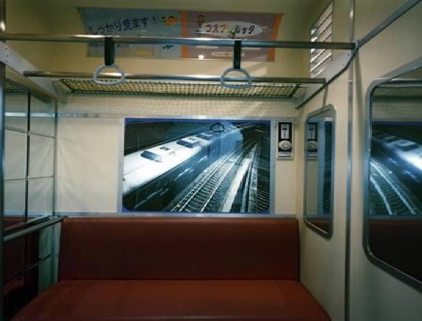 Subway train-Craziest Love Hotels