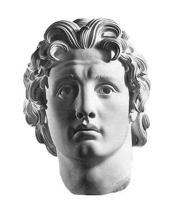 Alexander The Great-Greatest Leaders In History