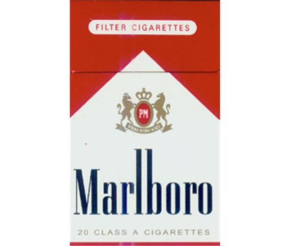 Popular brands-Fascinating Cigarette Smoking Facts