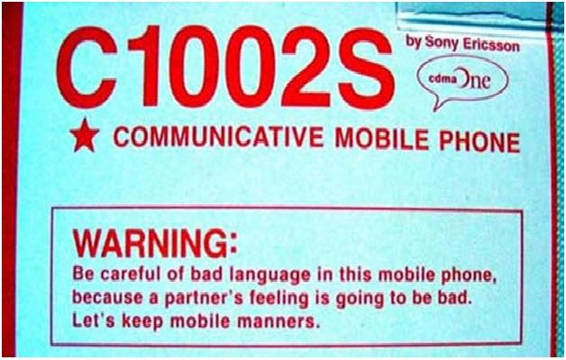 Don't Use Bad Language-Stupidest Warning Labels