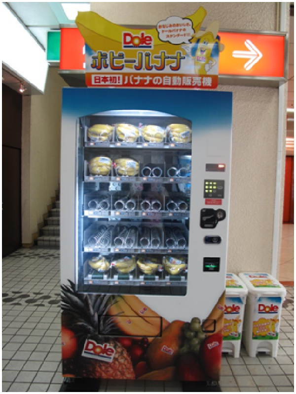Dole Banana Vending Machine-Weird Vending Machines