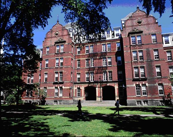 Harvard University-Best Universities In The World.