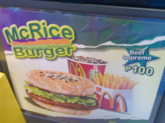 McRice Burger - Found In The Philippines-McDonald's Items Not Available In The U.S.