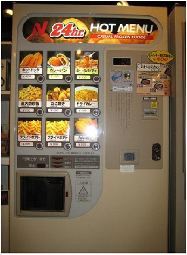 Hot Steamy Frozen Food-Weird Vending Machines
