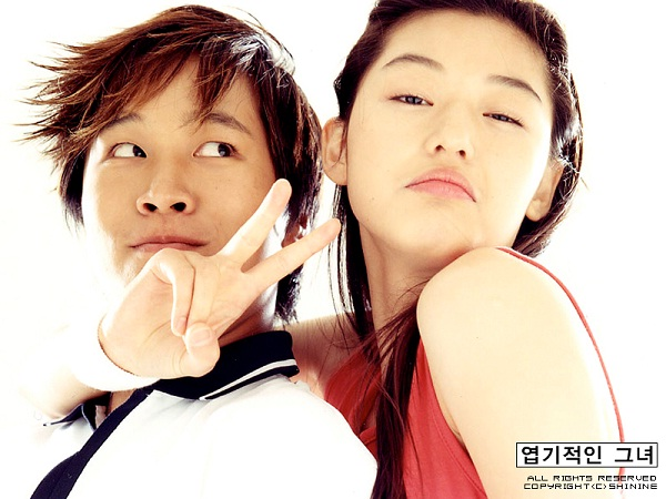 My Sassy Girl-Best South Korean Movies