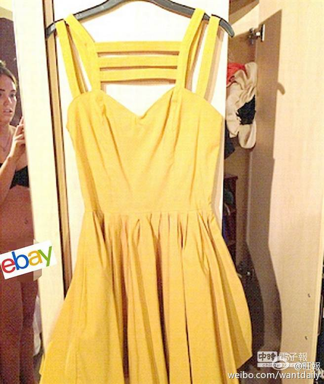 Bid on the Dress, Not the Lady-15 Times Unfortunate Reflections Ruined Everything