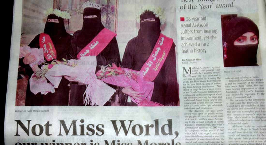 12 Bizarre Beauty Contests Around The World