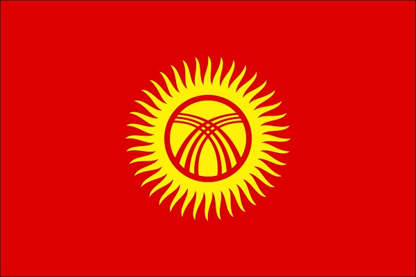 Kyrgyzstan-World's Strangest Flags