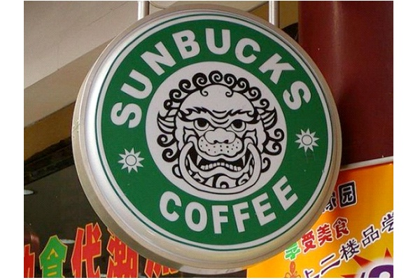 Sunbucks-Chinese Fake Brands And Copycats