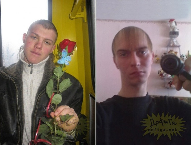 Romantic...with a gun-Scary Russian Dating Site Pictures