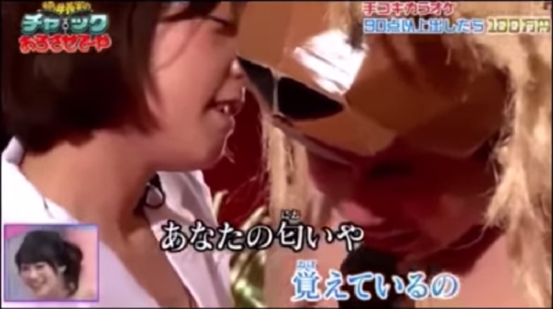Another Handjob Game-15 Weirdest Game Shows From Japan