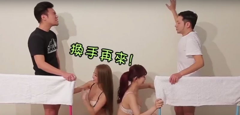 Handjob Race-15 Weirdest Game Shows From Japan