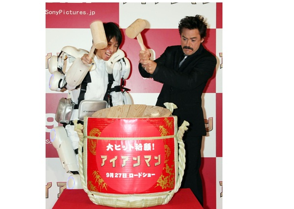 No Robert Downey Jr. In Japan-Things You Didn't Know About Robert Downey Jr.