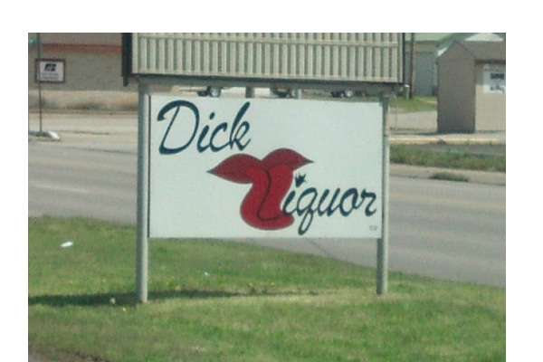 Dick's Liquor-Most Inappropriate Store Names