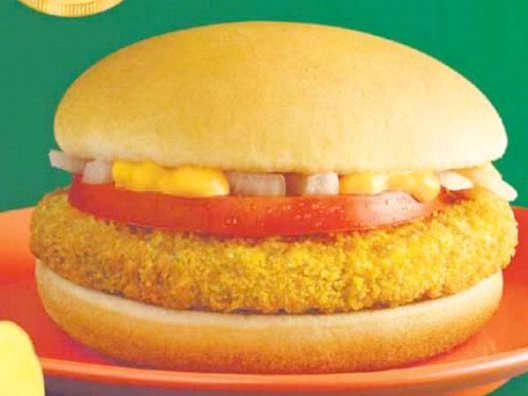 McAloo Tikki Burger - Found In India-McDonald's Items Not Available In The U.S.